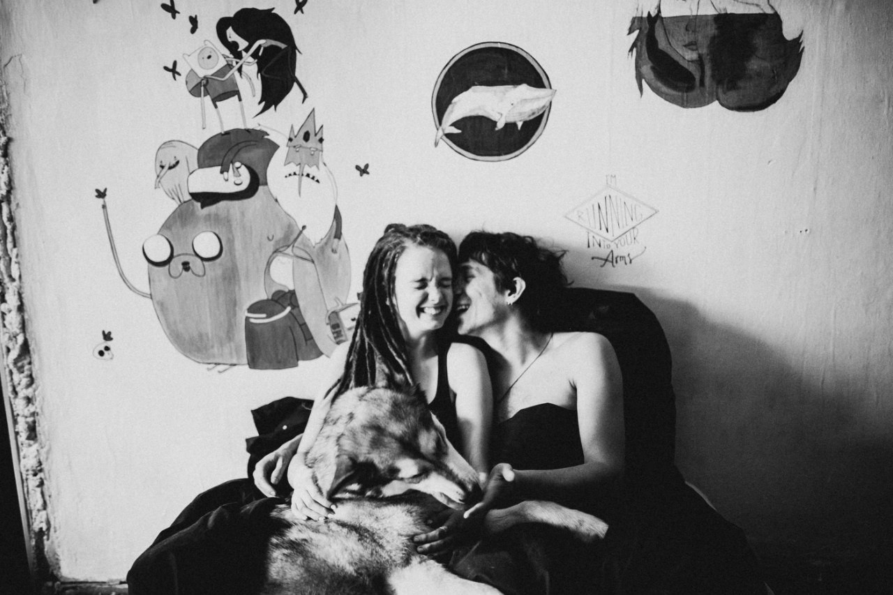 Love in OUUR любить в Воронеже