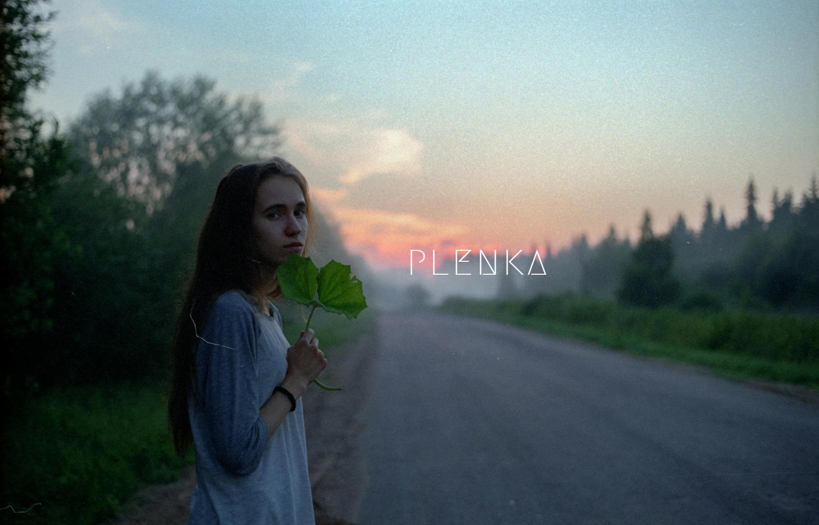 ouur_plenka